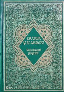 LA CASA Y EL MUNDO